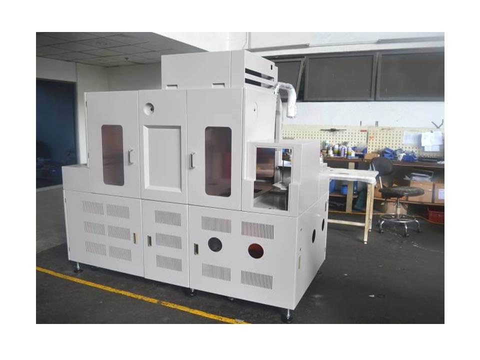 Console Machine 3